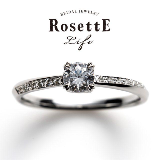 RosettE Life – Prosperity / ロゼット ライフ プロスペリティエンゲージリング