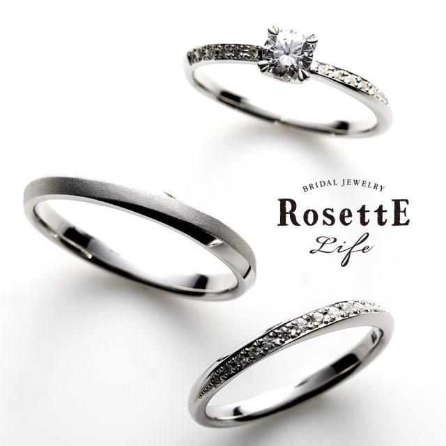RosettE Life − Confidence / ロゼット ライフ コンフィダンス マリッジリング