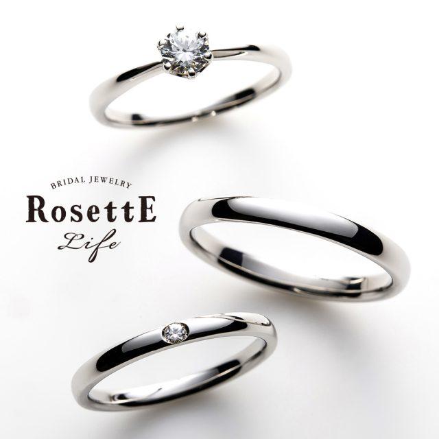 RosettE Life − Sincera / ロゼット ライフ シンセラ エンゲージリング