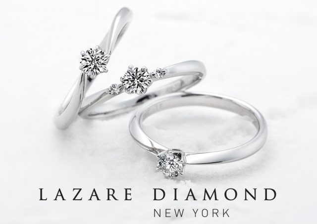 ラザール ダイヤモンド 鹿児島 - LAZARE DIAMOND
