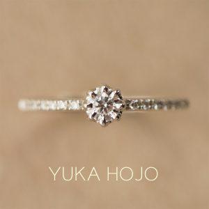 YUKA HOJO – Heaven / ヘブン エンゲージリング