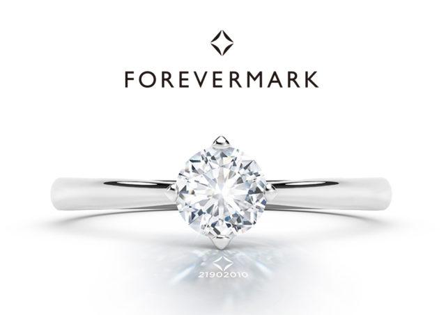 フォーエバーマーク – Forevermark【デビアス グループ】