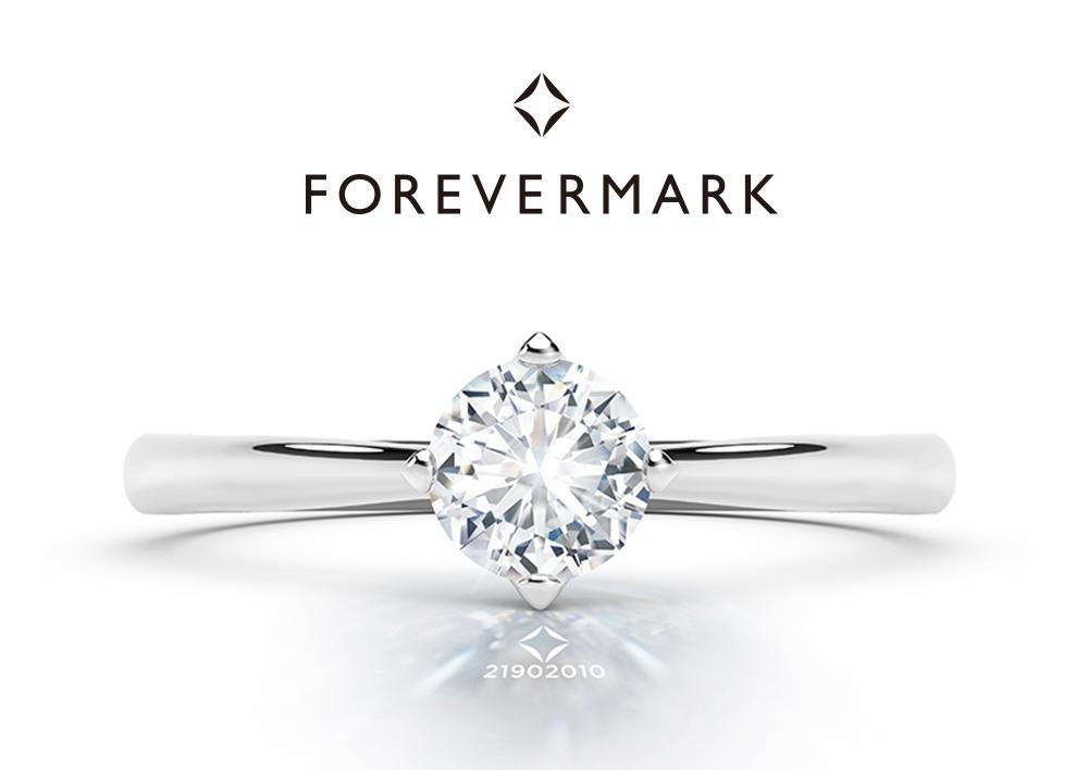 フォーエバーマーク – Forevermark