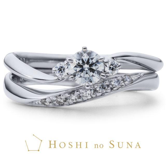 レディース婚約指輪・結婚指輪 星の砂 ARIA / アリア(星座の架け橋)