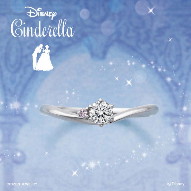 ディズニーシンデレラ ギフト・オブ・マジック 婚約指輪