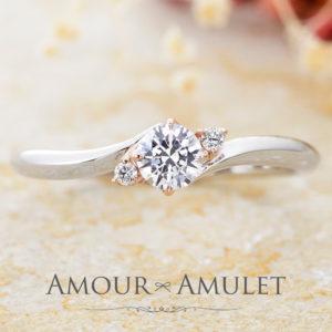 AMOUR AMULET – シュシュ エンゲージリング