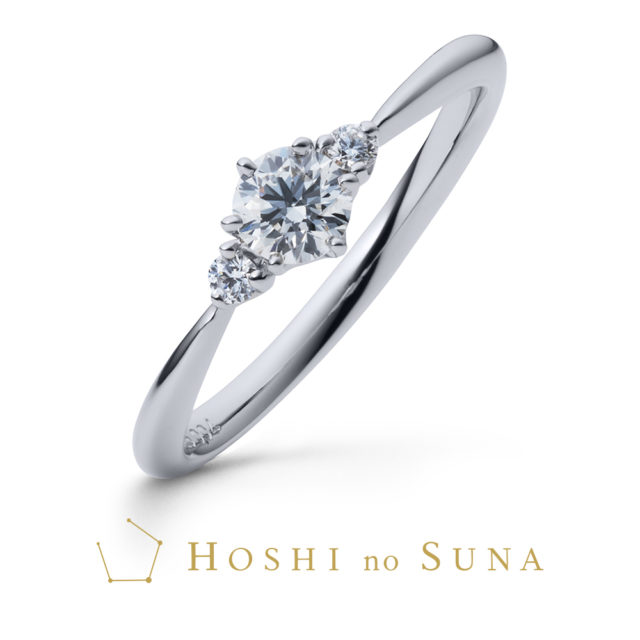 婚約指輪2 星の砂 VESTA / ヴェスタ(火と炉の女神)