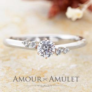 AMOUR AMULET – ルミエール エンゲージリング