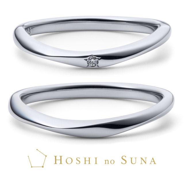 結婚指輪 星の砂 SIRIUS / シリウス(豊穣の女神)