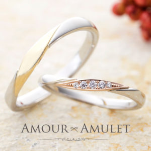 AMOUR AMULET – ミエル マリッジリング