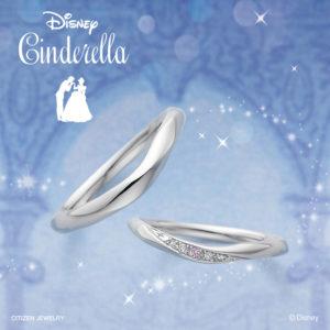 【販売終了モデル】ディズニーシンデレラ ギフト・オブ・マジック 結婚指輪(2019年期間数量限定モデル)