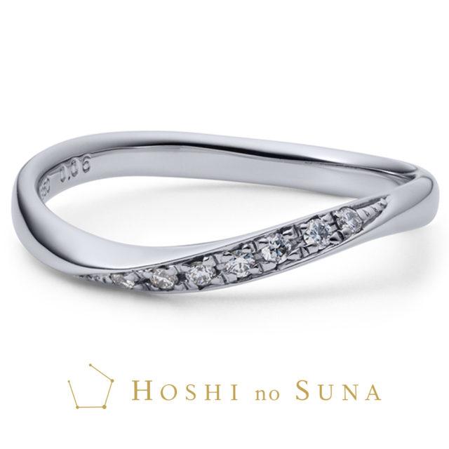 レディース結婚指輪 星の砂 ARIA / アリア(星座の架け橋)