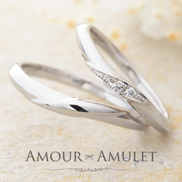 結婚指輪プラチナ AMOUR AMULET - CHOU CHOU [シュシュ]