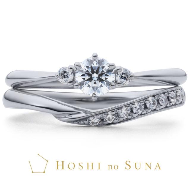 レディース婚約指輪・結婚指輪 星の砂 VESTA / ヴェスタ(火と炉の女神)