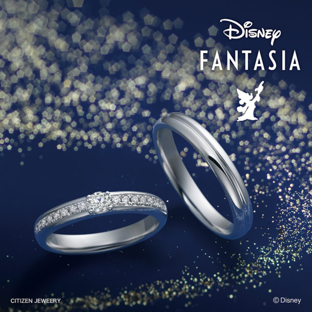 【新作】ブルームマーチ マリッジリング/ブラッジリング【Disney FANTASIA】