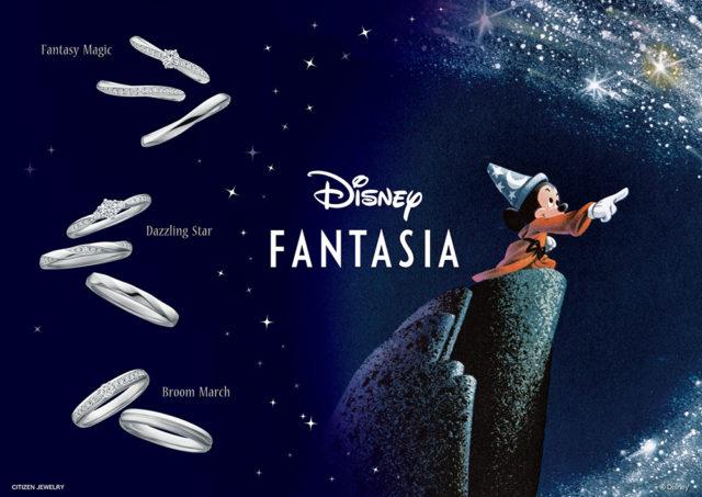 ディズニー ファンタジア - Disney FANTASIA 新作