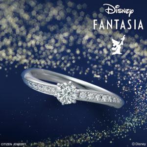 ディズニーファンタジア ファンタジーマジック エンゲージリング【Disney FANTASIA】