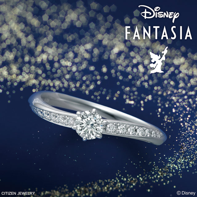 【新作】ファンタジーマジック エンゲージリング【Disney FANTASIA】