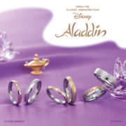 【NEW】ディズニープリンセスブライダルコレクション『アラジン』が期間限定モデル5/11発売スタート!【結婚指輪のセレクトショップJKPlanet】