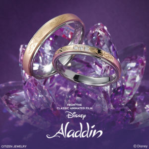 【新作】ディズニープリンセス 「アラジン」 カーラ /【アラジン】モデル 結婚指輪(期間限定モデル)