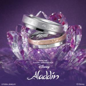 【新作】ディズニープリンセス 「アラジン」 プラティ【ジーニー】モデル 結婚指輪(期間限定モデル)