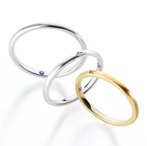 AHKAH – Nova/Secret Nova Ring