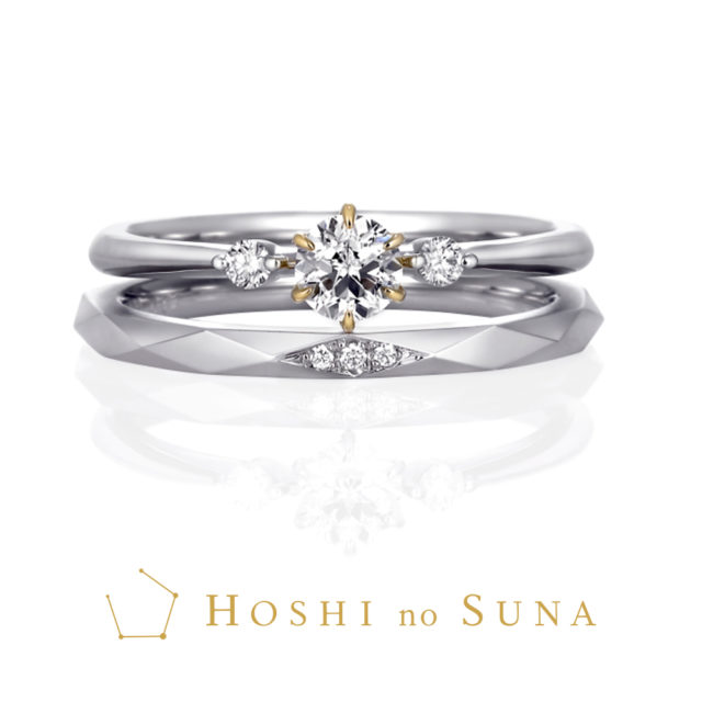 婚約指輪プラチナ 星の砂 TWINKLE / トゥインクル(かがやき)・結婚指輪 SPARK / スパーク(きらめき)