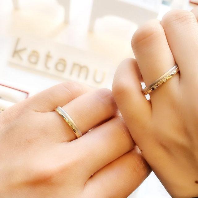 着画 - katamu - 東雲(しののめ) 結婚指輪