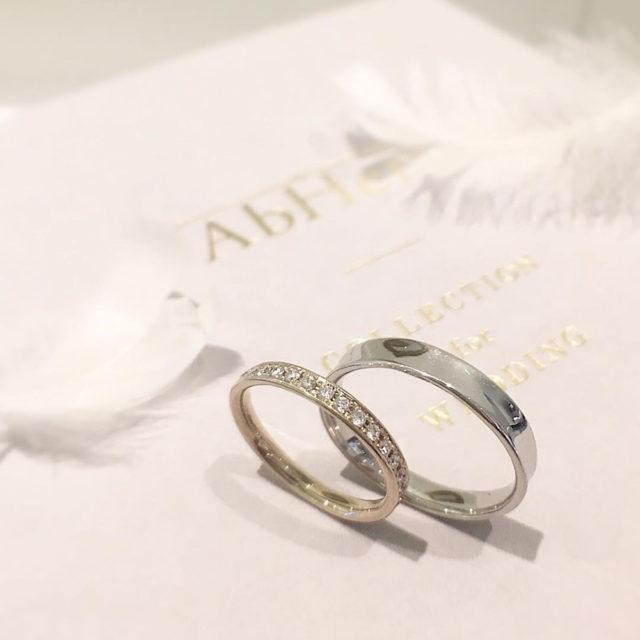 結婚指輪2 AbHeri - アベリ【上質ななめし革の風合いからインスパイア】
