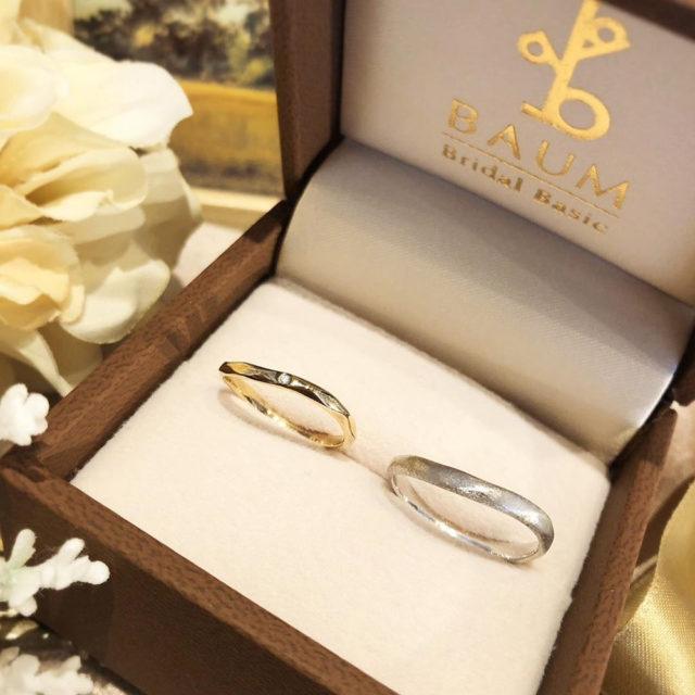 ケース入り結婚指輪画像 - BAUM MAGNOLIA [マグノリア]