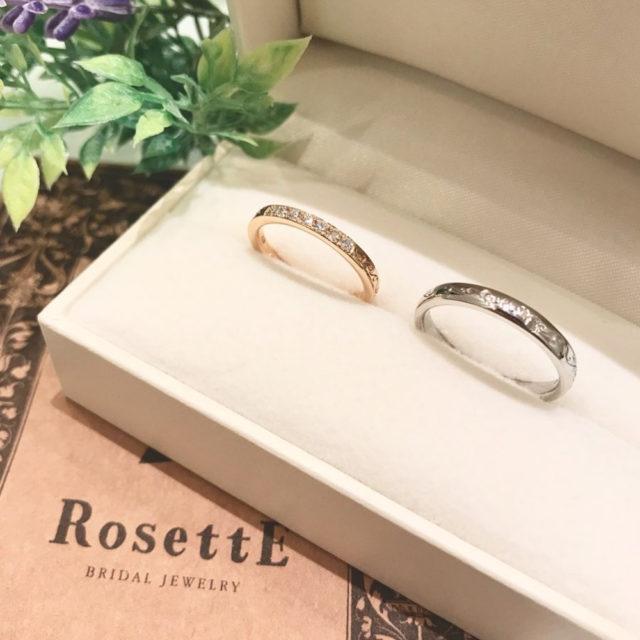 RosettE – SUNSHINE / 太陽 マリッジリング