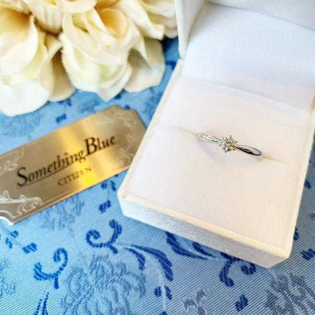 ケース入り婚約指輪画像 - Something Blue Aither - Hopeful/ ホープフル SHE001