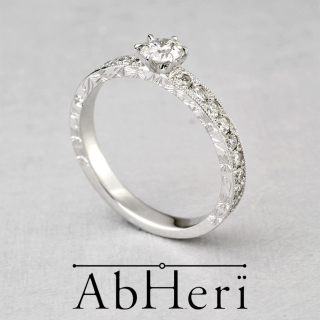 AbHeri – アベリ エンゲージリング 【adamant(強固な、屈しない)】