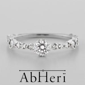 AbHeri – アベリ エンゲージリング(BR854ARO2)