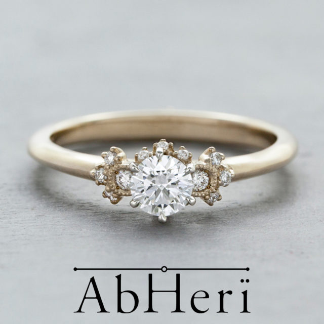 AbHeri – アベリ エンゲージリング 【ミノリ】