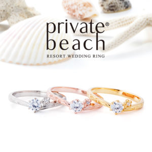 private beach – ヒア エンゲージリング
