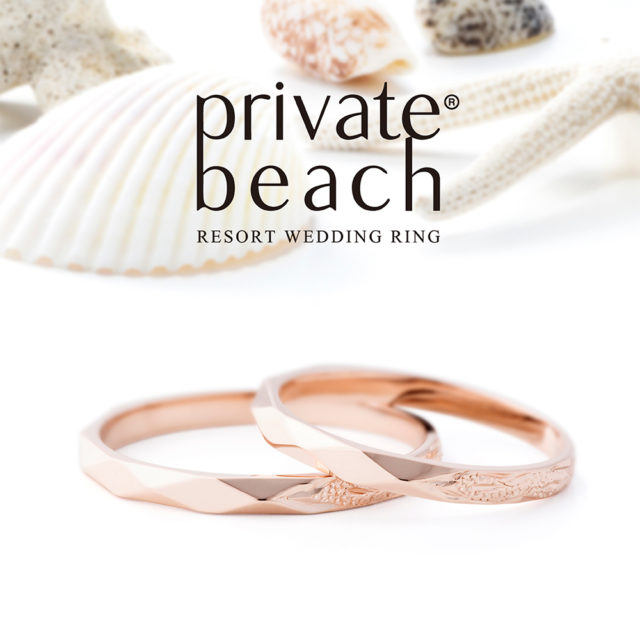 private beach – リノ マリッジリング