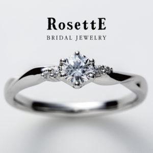 【NEW】VINE ROSES 〜つるバラ〜 エンゲージリング