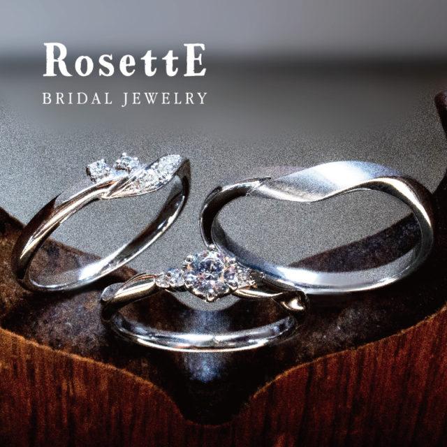 RosettE – VINE ROSES / つるバラ マリッジリング