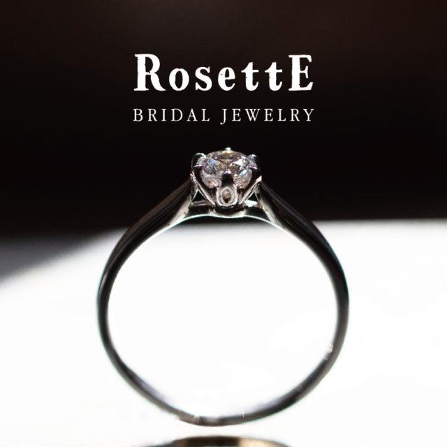 RosettE – RIPPLES / 波紋 エンゲージリング