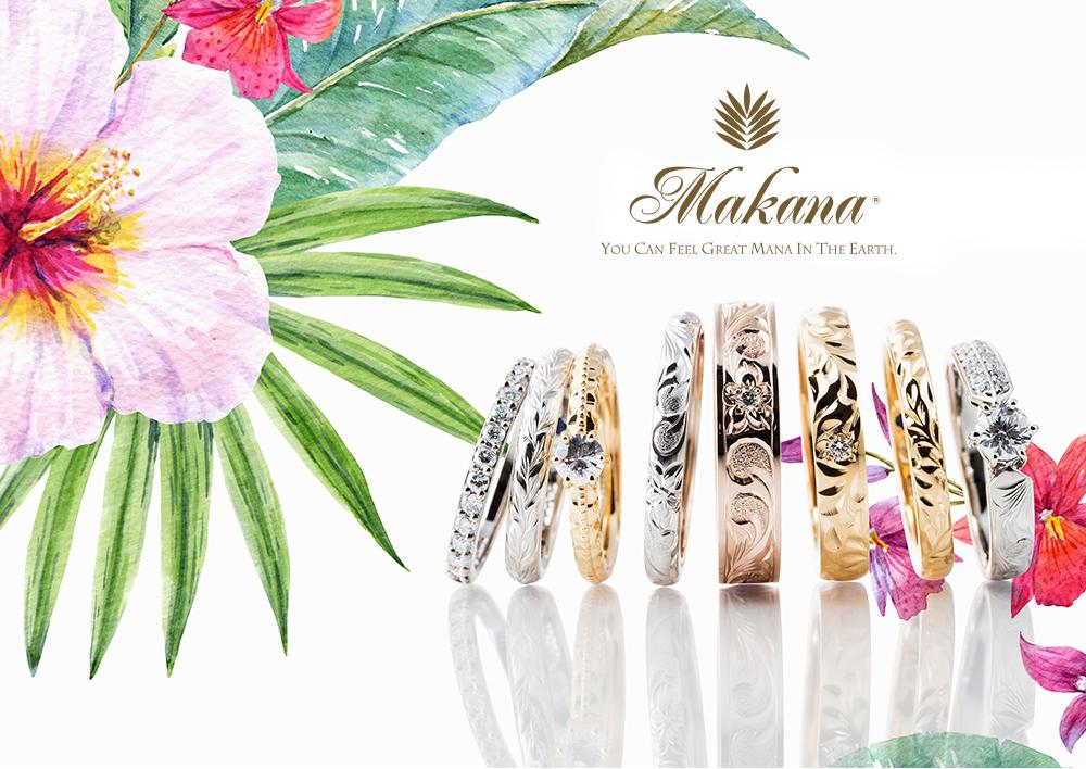 マカナ - Makana ハワイアンジュエリー