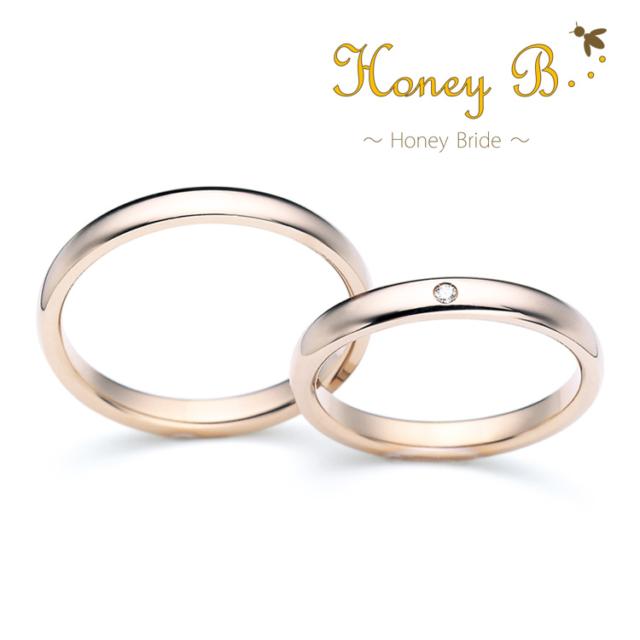 Honey Bride – Marron / マロン マリッジリング