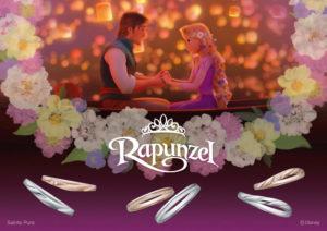 ディズニー プリンセス ラプンツェル - Disney PRINCESS Rapunzel【期間限定ブランド】