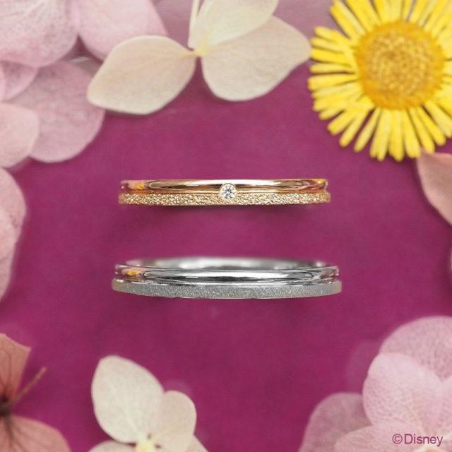 ディズニープリンセス 「ラプンツェル」 【One Wish〜ひとつの願い〜】 結婚指輪