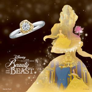 【新作】ディズニー「美女と野獣」 エターナル・ローズ 婚約指輪
