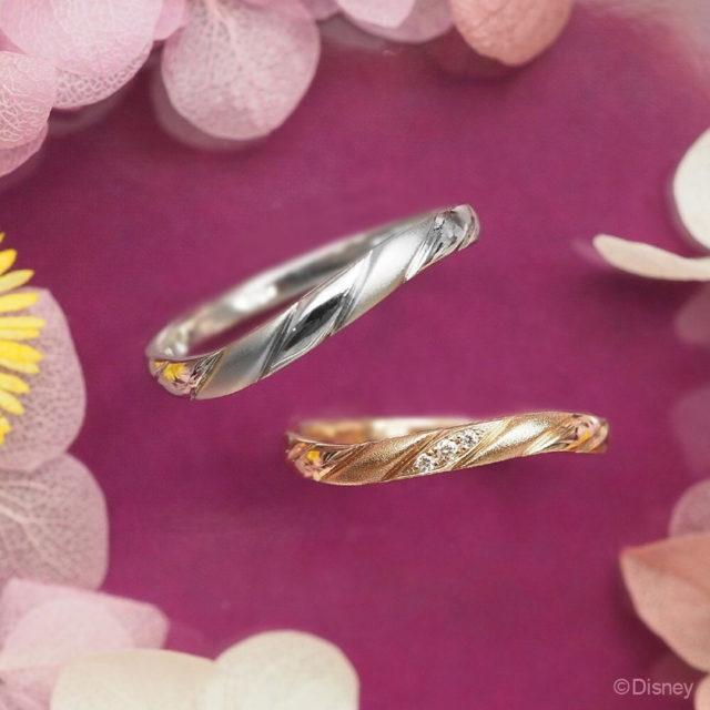 ディズニープリンセス 「ラプンツェル」 【Best day Ever〜史上最高の日〜】結婚指輪