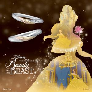 【新作】ディズニー「美女と野獣」 ストーリー・オブ・ラブ 結婚指輪 (2020〜2021期間数量限定モデル)