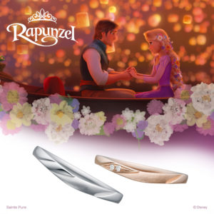 ディズニープリンセス 「ラプンツェル」 【Shining World〜輝く世界〜】 結婚指輪