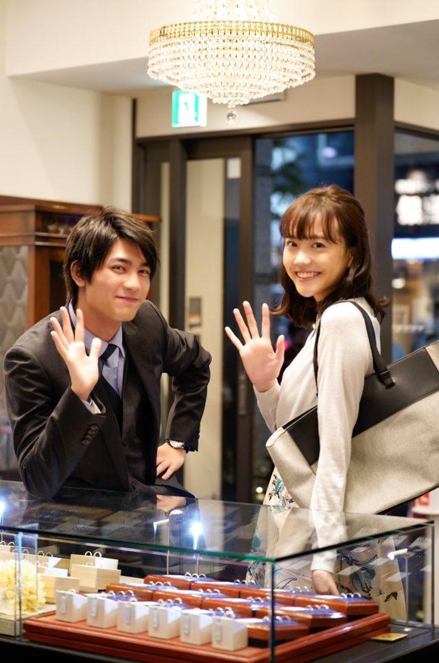 ドラマ【社内マリッジハニー(マリハニ)】ロケ地JKPlanet銀座本店