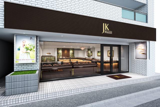 JKPlanet 名古屋栄店